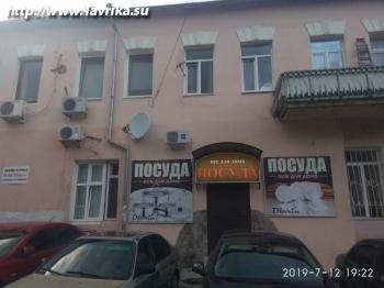 Сеть магазинов посуды и товаров для дома olerin.ru