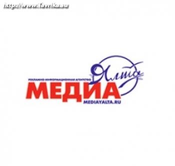 """Информационный сайт """"Медиа Ялта"""""""