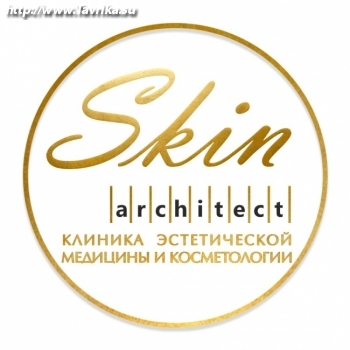 "Клиника косметологии и гинекологии ""Skin Architect"""
