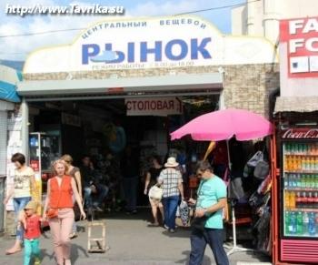 Вещевой рынок (ул. Московская)