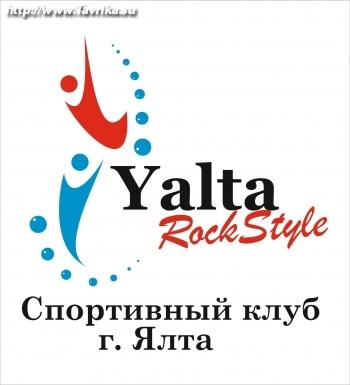 """Спортивный клуб """"Yalta Rock Style"""""""