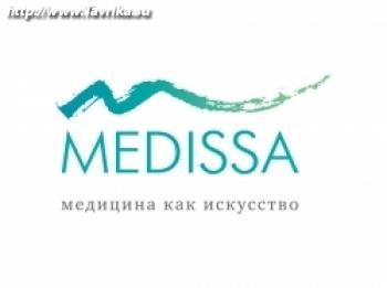 """Косметологическая клиника """"Medissa"""" (Медисса)"""