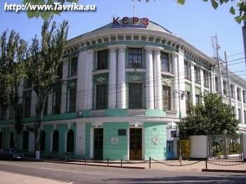 """Завод """"Керченский судоремонтный завод"""""""
