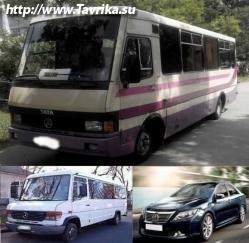Транспортная Компания (Буденного 32)