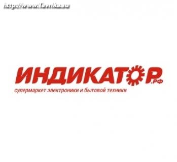 """Компьютерный магазин """"Индикатор"""""""