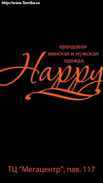 """Магазин """"HAPPY"""""""
