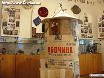 "Музей ""Евреи Керчи"""