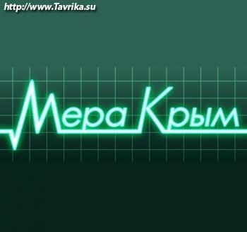 """Фирма """"Мера-Крым"""""""