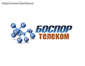 "Интернет провайдер ""Боспор-телеком"""