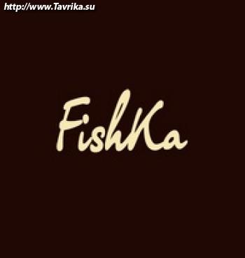 """Отельный комплекс """"Fishka"""""""
