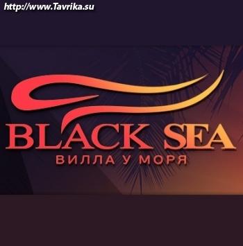 """Гостевой дом """"Black Sea"""""""