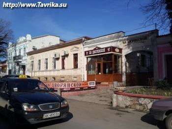"""Ресторан """"На дворянской"""""""