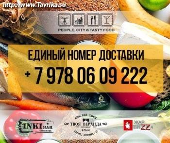 "Пиццерия ""Жар-пицца"" (Кооперативный, 3)"