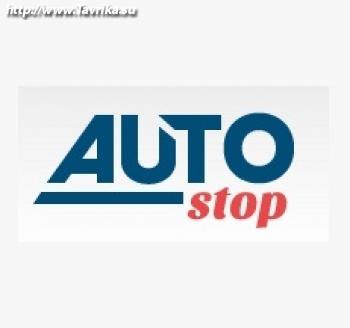 "Компания ""Auto Stop"""