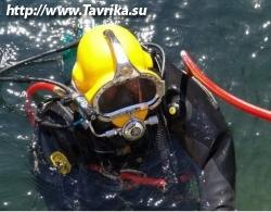 Центр подводно-технических и водолазных работ