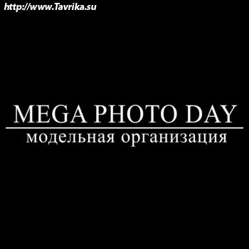 """Модельное агенство """"MEGA PHOTO DAY"""""""