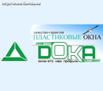 """Оконная Компания """"Дока"""""""