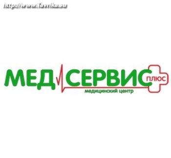 """МедСервис Плюс"""