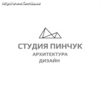 "Студия ""Пинчук"""