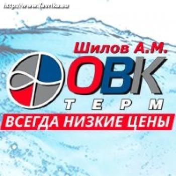"""Магазины сантехники и отопления """"ОВК Терм"""""""
