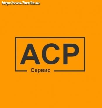 """Интернет-магазин электрики """"АСР-Сервис"""""""