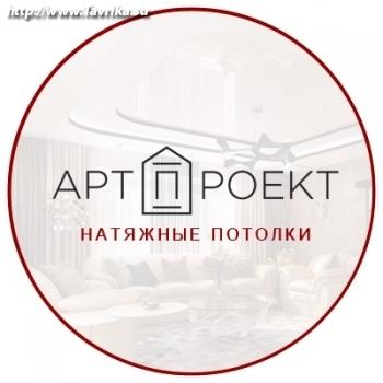 "Компания ""Арт проект"""