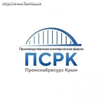 """ООО ПКФ """"ПромснабресурсКрым"""""""