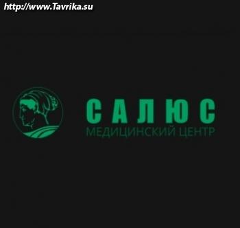 "Медицинский центр ""Салюс"""