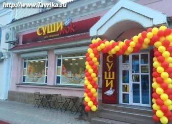 """Сеть магазинов """"Суши Вок"""""""