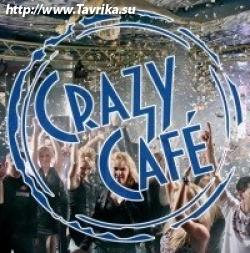 "Кафе ""Crazy cafe"" (Крэйзи Кафе)"