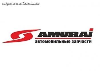 """Автомагазин """"Samurai"""" (Самурай)"""