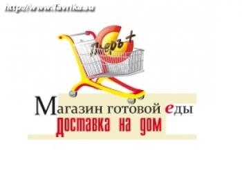"""Интернет-магазин готовой еды """"Пьеръ+"""""""