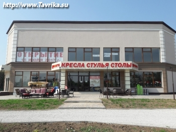 """Магазин """"Ergostyle"""" (Вольная 34)"""