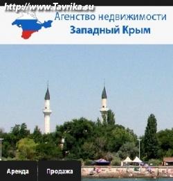 """Агентство недвижимости """"Западный Крым"""""""