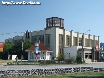 Евпаторийский городской молочный завод