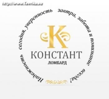 "Ломбард ""Констант"" (Крупская,7)"