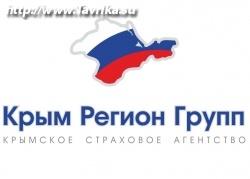 """Российское Страховое Агентство """"Крым Регион Групп"""""""