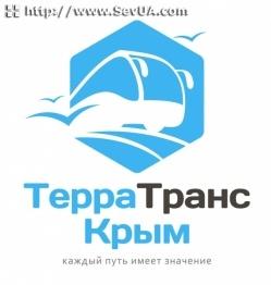 """Автобусные перевозки """"ТерраТрансКрым"""""""