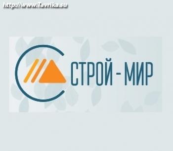 """Компания """"Строй-Мир"""""""