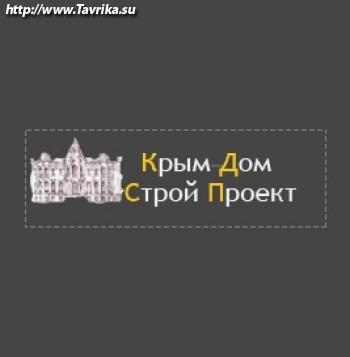 """Фирма """"КрымДомСтройПроект"""""""
