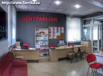 """Туристическое агентство """"Центральное"""""""