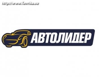 """Автомагазин """"Автолидер"""" (Пассаж 2)"""