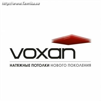 """Компания """"VOXAN"""""""