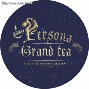 """Производитель Крымского чая ТМ """"Persona Grand Tea"""""""