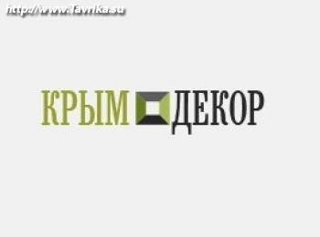 """Отделочные материалы """"Крым декор"""""""