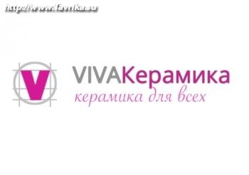 """Компания """"Вива Керамика"""""""