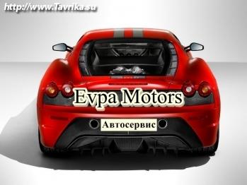 """Автосервис """"Evpa Motors"""""""