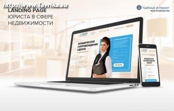 """Веб-студия """"Удобный интернет"""""""