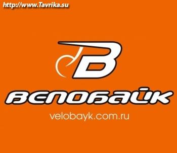 """Магазин велосипедов, аксессуаров и запчастей """"Велобайк"""""""