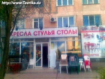 "Магазин ""Ergostyle"" (Чапаева 29)"